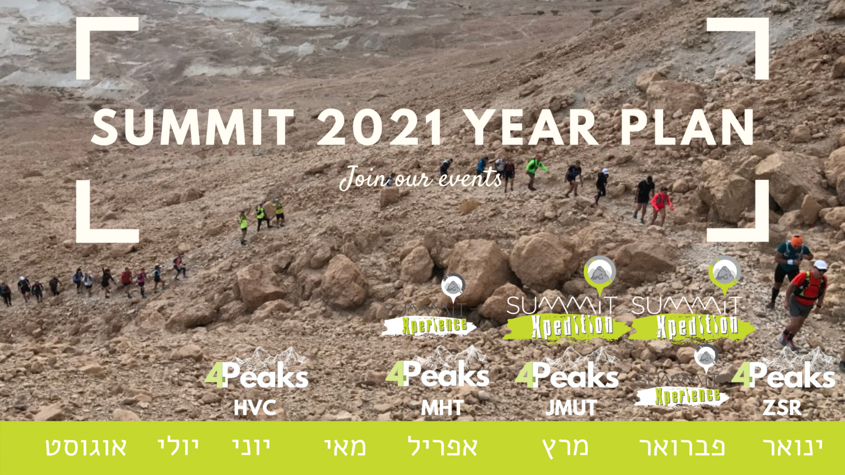 Summit 2021 year plan